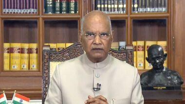 Ram Nath Kovind's Health Update: আইসিইউ থেকে বের করা হল রাষ্ট্রপতি রামনাথ কোবিন্দকে