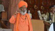 BJP MP Sakshi Maharaj: পাকিস্তানি নম্বর থেকে অচেনা গলায় খুনের হুমকি পেলেন বিজেপি সাংসদ সাক্ষী মহারাজ
