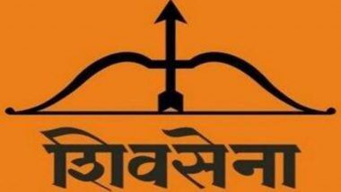 Shiv Sena: রাম মন্দিরের ভূমি পুজোয় আমন্ত্রিত নয় বাবরি মসজিদ ধ্বংসের মূল কারিগর শিবসেনা, সামনা'য় প্রকাশিত বিতর্কিত বিজ্ঞাপন