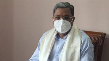 Siddaramaiah COVID-19 Infected: করোনা আক্রান্ত হয়ে হাসপাতালে কর্ণাটকের প্রাক্তন মুখ্যমন্ত্রী সিদ্দারামাইয়া