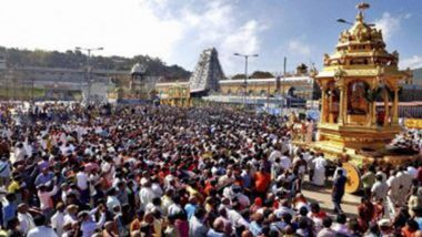 Tirupati Temple: প্রণামী বাক্সে জমেছে ৫০ কোটির বাতিল নোট, উদ্বিগ্ন তিরুপতি মন্দির কর্তৃপক্ষ