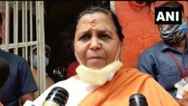 Uma Bharati: করোনার কাঁটা, রাম মন্দিরের ভূমি পুজোয় যাচ্ছেন না উমা ভারতী