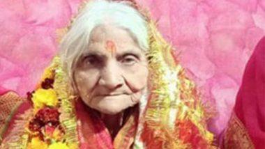 Urmila Chaturvedi: রাম মন্দিরের ভূমি পুজো হয়ে গেলেই ২৮ বছরের উপবাস ভাঙবেন অশীতিপর বৃদ্ধা