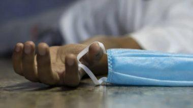 COVID-19 Patient Cremation Guidelines: বাড়িতে করোনারোগীর মৃত্যুতে সার্টিফিকেট দেবেন ব্যক্তিগত চিকিৎসক, রাজ্যের নতুন গাইডলাইন