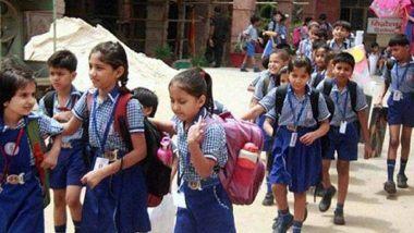 PIB Fact Check: দেশজুড়ে সমস্ত সরকারি স্কুল বেসরকারিকরণের পথে? দেখুন আসল সত্যি