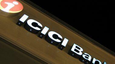 ICICI Bank: ব্যাঙ্কের কর্মী এবং পরিবারের সদস্যদের বিনামূল্যে করোনাভাইরাস প্রতিষেধকের ব্যবস্থা আইসিআইসিআই ব্যাঙ্কের