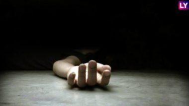 UP Girl Ends Life: প্রধানমন্ত্রীর উদ্দেশ্যে ১৮ পাতার সুইসাইড নোট লিখে আত্মঘাতী কিশোরী