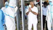 BS Yediyurappa: করোনা মুক্ত হয়ে হাসপাতাল থেকে ছাড়া পেলেন কর্ণাটকের মুখ্যমন্ত্রী বি এস ইয়েদুরাপ্পা