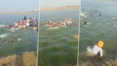 Rajasthan Boat Tragedy: রাজস্থানের চম্বল নদীতে নৌকাডুবি, অন্তত ১০ জনের মৃ্ত্যু