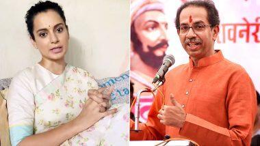 Kangana Ranaut On Uddhav Thackeray: 'আজ আমার ঘর ভেঙেছে, কাল তোর অহঙ্কার ভাঙবে', মহারাষ্টের মুখ্যমন্ত্রী উদ্ধব ঠাকরেকে তুলোধোনা কঙ্গনা রানাওয়াতের