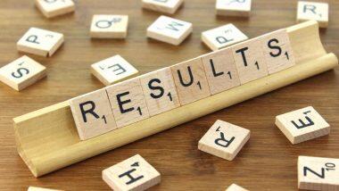 JEE Main Result 2020: আজ জেইই মেইনস ২০২০-র ফলপ্রকাশ হতে পারে, ফলাফল জানুন jeemain.nta.nic.in ওয়েবসাইটে