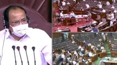 Rajya Sabha Ruckus Over Farm Bills: কৃষিবিল নিয়ে রাজ্যসভায় ধুন্ধুমারকে কেন্দ্র করে ডেরেক ও ব্রায়েন, দোলা সেন সহ ৮ বিরোধী সাংসদ সাসপেন্ড