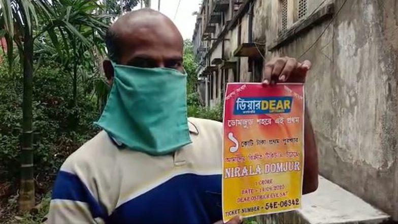 Kolkata: লটারি কেটে কোটিপতি হাওড়ার সেলসম্যান