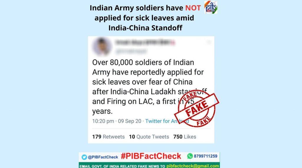 PIB Fact Check: চিনের সঙ্গে সংঘাতের মধ্যেই ৮০,০০০ সেনা ছুটির আবেদন করেছেন? জানুন আসল সত্যি