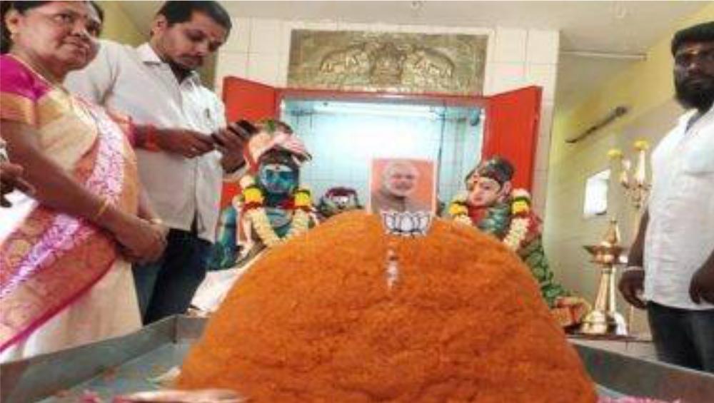 PM Modi's 70th Birthday: প্রধানমন্ত্রী নরেন্দ্র মোদির ৭০-তম জন্মদিন উপলক্ষে এই মন্দিরে ৭০ কিলোর লাড্ডু সহযোগে পুজোর আয়োজন
