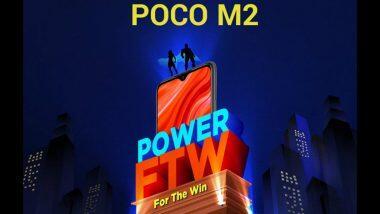 Poco M2 Smartphone Launched: মাত্র ১০ হাজার টাকায় বাজেট-ফ্রেন্ডলি স্মার্টফোন নিয়ে হাজির Poco