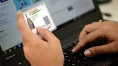 How to Download e-Aadhaar: ই-আধার কী? কীভাবে ডাউনলোড করবেন এটি? দেখুন একনজরে