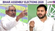 Bihar Assembly Elections 2020: করোনা আবহে বিহারে ৩ দফায় বিধানসভা নির্বাচন, নির্ঘণ্ট ঘোষণা করল নির্বাচন কমিশন