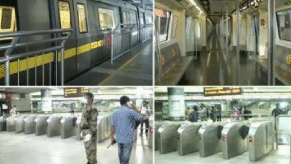 Delhi Metro: করোনাভাইরাস লকডাউনে ৫ মাস বন্ধের পরে রাজধানীতে চালু মেট্রো পরিষেবা