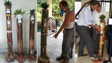 Eco-Friendly Hand Sanitiser Dispensers: আম্ফানে ভেঙে পড়া বাঁশ গাছ ব্যবহার করে ইকো ফ্রেন্ডলি হ্যান্ড স্যানিটাইজার ডিস্পেন্সার বানালো বোটানিক্যাল গার্ডেন