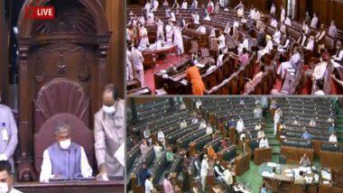 Rajya Sabha Passes 2 Farm Bills: বিরোধিতার মধ্যেই রাজ্যসভায় ধ্বনিভোটে পাস হয়ে গেল দুটি কৃষি বিল, 'ঐতিহাসিক কালো দিন' মন্তব্য ডেরেক ও'ব্রায়েনের