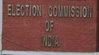 Election Commission: রাজ্যে সমস্ত রোড শো, র্যালি, জনসভায় নিষেধাজ্ঞা জারি করল নির্বাচন কমিশন