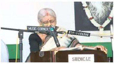 Purba Dam Passes Away: প্রয়াত বিশিষ্ট রবীন্দ্র সংগীত শিল্পী পূর্বা দাম