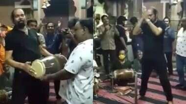 Gujarat: মাস্ক ছাড়াই মন্দির ভর্তি ভক্তদের মাঝে নাচে মগ্ন গুজরাতের বিজেপি বিধায়ক, ভাইরাল ভিডিও