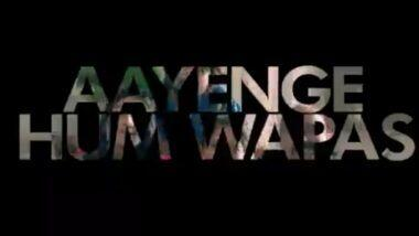 IPL 2020 Theme Song Contro: আইপিএলের থিম সং নিয়ে অভিযোগে হতবাক, গানটি মৌলিক; দাবি কম্পোজার প্রণব অজয়রাও মালপের