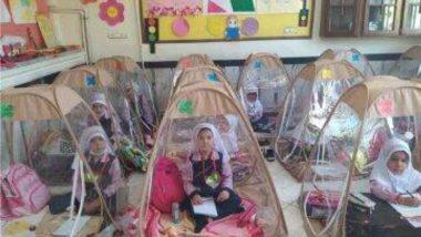 Iran Reopens Schools: মহামারীর মধ্যেই চালু স্কুল, প্লাস্টিকের তাঁবুতে ক্লাস করছে ইরানের পড়ুয়ারা(দেখুন ছবি)