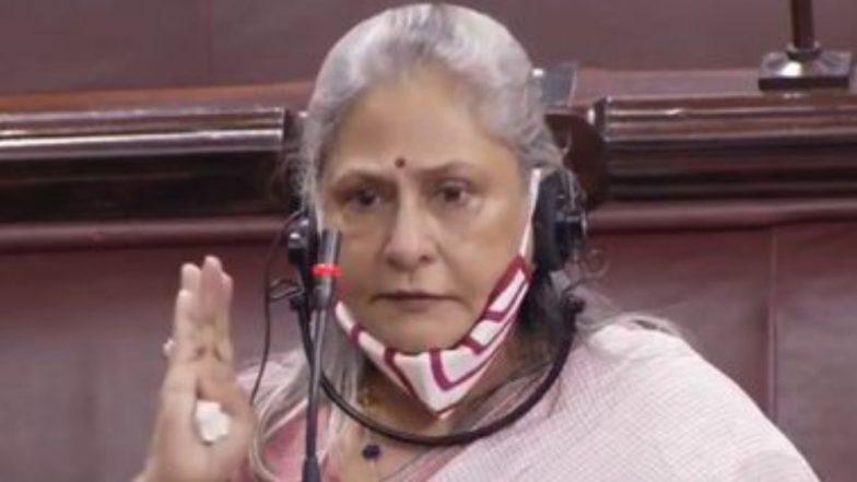 Jaya Bachchan: 'ইন্ডাস্ট্রিতে নাম কামানো মানুষেরাই আজ বলিউডকে নর্দমা বলছে', সংসদে সরব জয়া বচ্চন