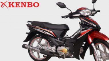 Kenbo Bike Ban: এবার মিজোরামে নিষিদ্ধ চিনের তৈরি কেনবো মোটর সাইকেল, কেন জানেন?
