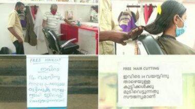 Free Haircut: করোনাকালে অভিনব উদ্যোগ, ১৪ বছরের কম বয়সীদের বিনামূল্যে চুল কাটছেন এই নাপিত