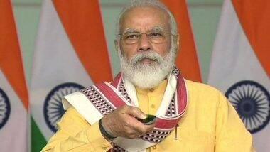 PM Narendra Modi: লক্ষ বিধানসভা ভোট, বিহারে প্রধানমন্ত্রী মৎস্য যোজনা এবং কৃষকদের জন্য ই-গোপালা অ্যাপের সূচনা নরেন্দ্র মোদির