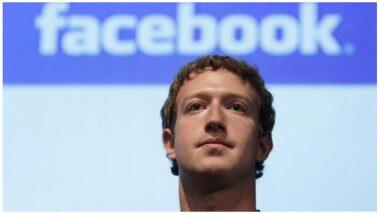 TMC Letter To Mark Zuckerberg: 'বিজেপির প্রতি পক্ষপাতিত্ব করা হচ্ছে', ফেসবুক সিইও মার্ক জাকারবার্গকে চিঠি তৃণমূলের