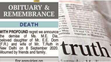 RIP Media!: 'সংবাদমাধ্যমের আত্মার শান্তি পাক'! সংবাদপত্রে মিডিয়ার মৃত্যুর শোকবার্তা জানিয়ে নেটিজেনদের নজর কাড়লেন ব্যক্তি