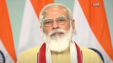 PM Narendra Modi: শিয়রে বিহার বিধানসভা নির্বাচন, ১৪ হাজার কোটি টাকার হাইওয়ে প্রকল্পের শিলান্যাস নরেন্দ্র মোদির