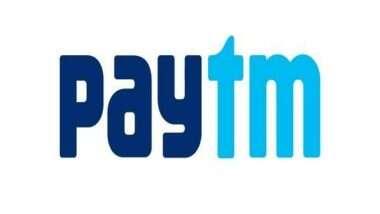 Paytm App Removed From Google PlayStore: 'আমরা খুব শীঘ্রই ফিরব', গুগল প্লে স্টোর থেকে বাদ পড়ার পর টুইটে বিবৃতি পেটিএমের