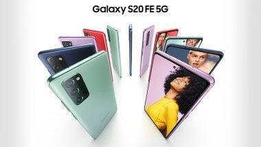 Samsung Galaxy S20 Fan Edition Launched: ট্রিপল রিয়ার ক্যামেরা-সহ দুর্দান্ত ব্যাটারির স্মার্টফোন
