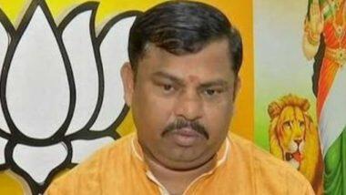 Facebook Bans BJP Leader T Raja Singh: হিংসা ও ঘৃণা ছড়ানোর অভিযোগ, বিজেপি বিধায়ক টি রাজা সিং-কে ব্যান করল ফেসবুক