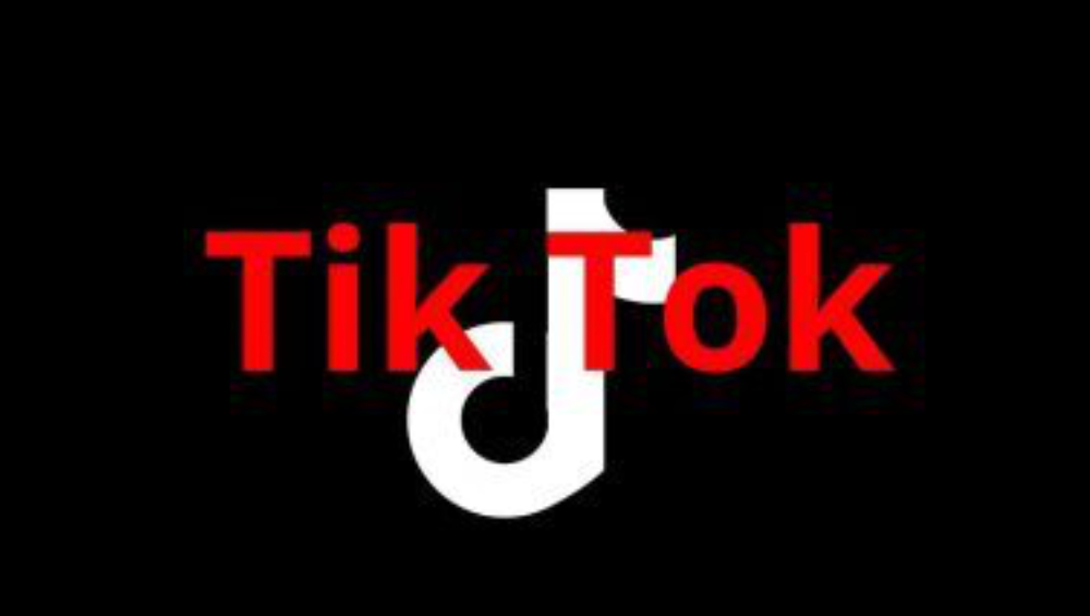 TikTok Ban In US Delayed: টিকটকে নিষেধাজ্ঞা এক সপ্তাহ পিছিয়ে দিল অ্যামেরিকা