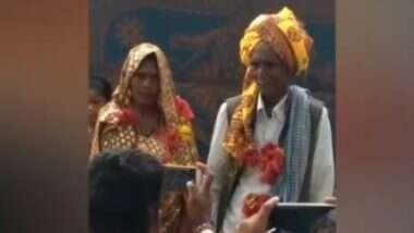 Madhya Pradesh: হাসপাতালে প্রেমের সম্পর্ক শুরু, বিয়ে সারলেন ৭০ বছর বয়সের উমরাও সিং ও ৫০ বছর বয়সী গুডবুদ্দি
