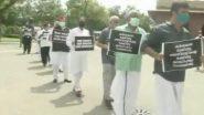 Farm Bills Protests: কৃষি বিলের প্রতিবাদে সংসদ ভবন চত্বরে বিরোধী সাংসদদের মার্চ