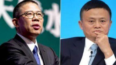 Zhong Shanshan Overtakes Jack Ma: বোতল ভরা জল বেচেই চিনের ১ নম্বর ধনী, জ্যাক মা-কে টপকে শীর্ষে ঝং সানসান