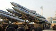 India Successfully Test-Fires BrahMos Missile: ৪০০ কিমি পাল্লার ব্রহ্মস সুপারসনিক ক্রুজ মিসাইলের সফল পরীক্ষা চালাল ভারত