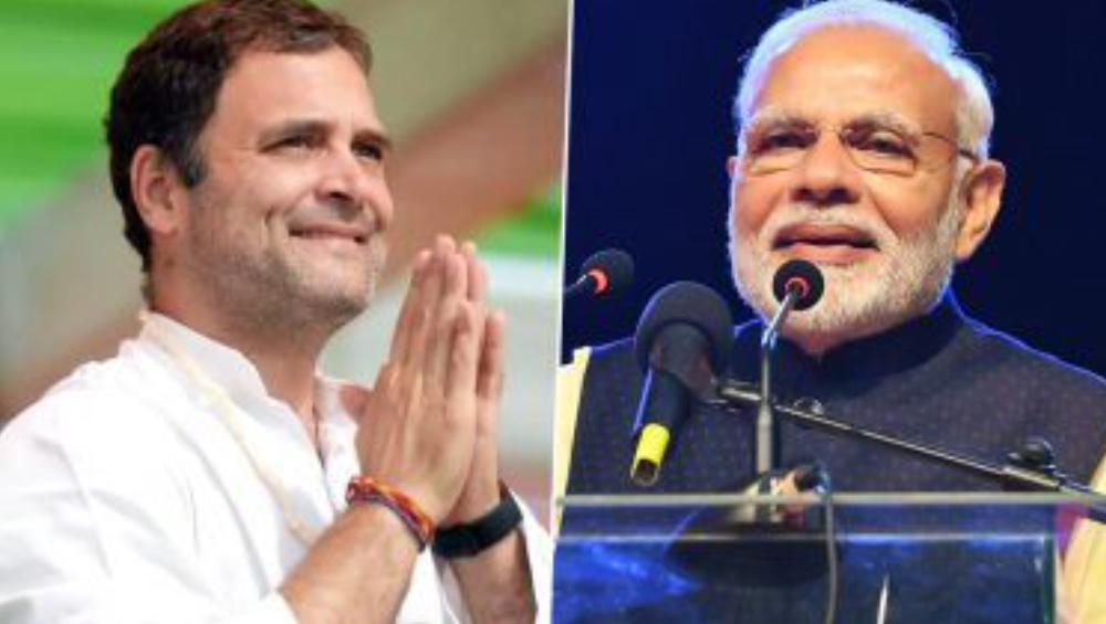 'Happy Birthday, PM Narendra Modi': ৭০-তম জন্মদিনে প্রধানমন্ত্রীকে শুভেচ্ছা রাহুল গান্ধীর