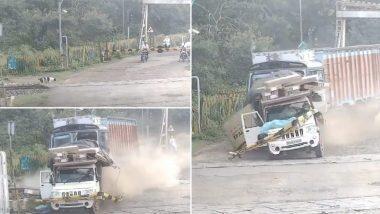 Truck Rams Into Jeep At Railway Crossing In MP: রেলওয়ে ক্রসিংয়ে এসে ধাক্কা দ্রুতবেগে ধেয়ে আসা ট্রাক, প্রাণ বাঁচাতে ছুটল পথযাত্রীরা