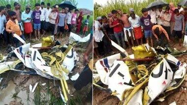 TB 20 Aircraft Crashed in Uttar Pradesh: উত্তরপ্রদেশে ভেঙে পড়ল চপার, মৃত বিমানের চালক