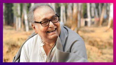 Soumitra Chatterjee Health Update: সৌমিত্র চট্টোপাধ্যায়ের শারীরিক পরিস্থিতি ক্রমশ জটিল