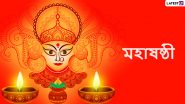 Durga Puja 2020: শুভ মহাষষ্ঠী; স্বর্গ থেকে সন্তানকে নিয়ে মর্ত্যে পাড়ি দেন দেবী দুর্গা, জানেন এই দিনটির তাৎপর্য কী?